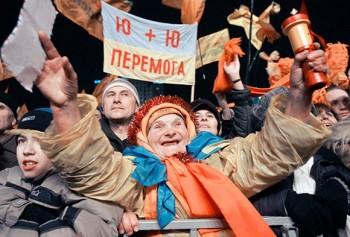 ukraine 25 nam tim loi thoat