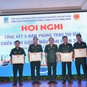 hoi ccb pv drilling tong ket phong trao cuu chien binh guong mau giai doan 2014 2019