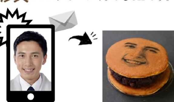 Độc đáo dịch vụ in mặt lên bánh ở Nhật Bản