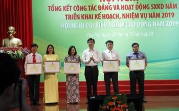 PVFCCo hoàn thành xuất sắc các chỉ tiêu nhiệm vụ năm 2018