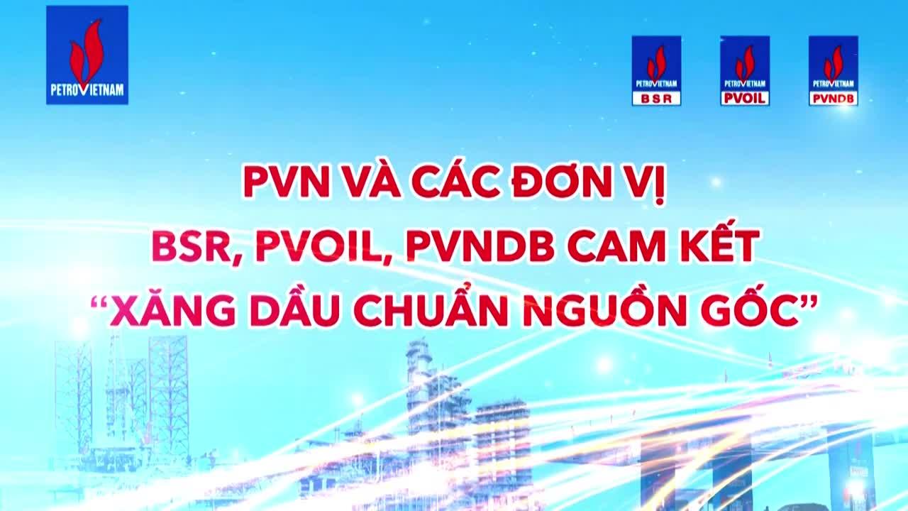 TVC Xăng dầu Dung Quất